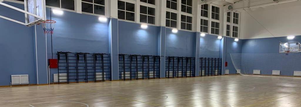 Оборудование спортивного зала школы