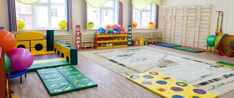 оборудование в спортивный зал для детского сада